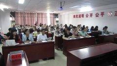 """我司参加""""三明职业技术学院采购教学设备项目"""
